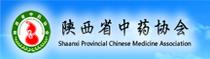 陜西省中藥協會